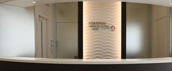 赤坂、溜池山王でPMS治療・・の画像