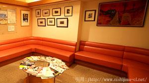 渋谷区でPMS治療を得意と・・の画像