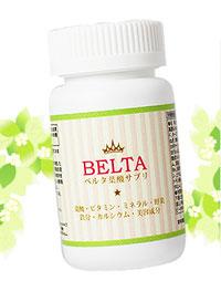 ベルタ葉酸・・の画像
